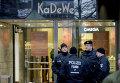 Полиция перед универмагом KaDeWe в Берлине, на который было совершено нападение