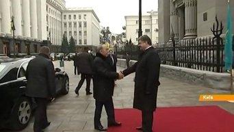 Встреча Нурсултана Назарбаева и Петра Порошенко в Киеве