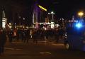 Антиисламская демонстрация объединила тысячи человек в Дрездене. Видео