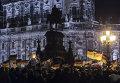 Антиисламская акция протеста в Германии