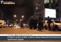 Кадры с места взрыва в Одессе и запись камер наблюдения. Видео
