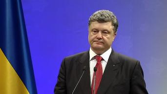 Порошенко: Украина никогда не смирится с аннексией Крыма. Видео