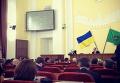 Сессия горсовета в Харькове