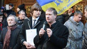 Тарас Чорновил на митинге под Генеральной прокуратурой Украины