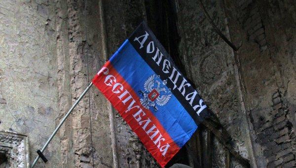 Флаг самопровозглашенной Донецкой республики