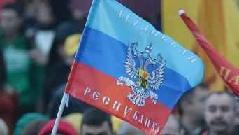 Флаг самопровозглашенной Луганской республики