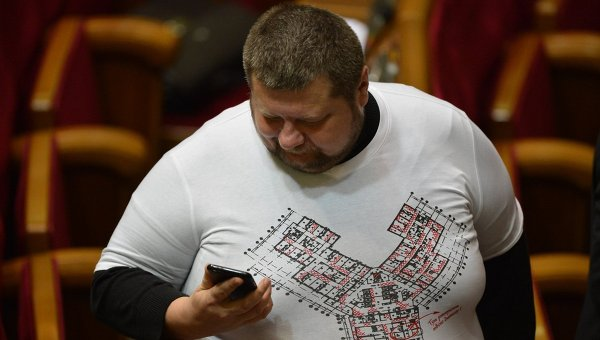 Депутаты пытались заблокировать Раду