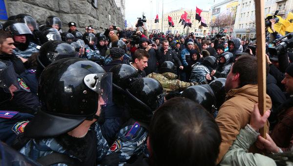 Беспорядки в Харькове, 24 декабря 2014