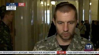 Нардеп от Народного фронта Михаил Гаврилюк