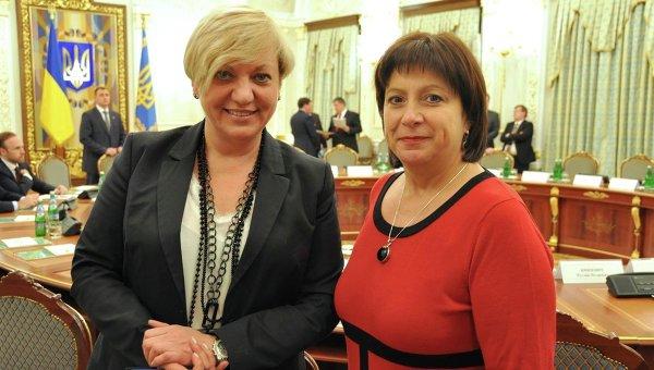 Глава НБУ Валерия Гонтарева и глава Минфина Наталья Яресько