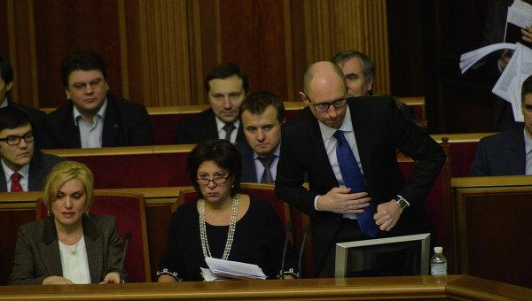 Кабмин на заседании ВР 28 декабря 2014