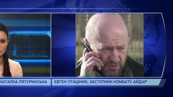 Замкомбата Айдара о чистках в батальоне после инцидента под Киевом. Видео