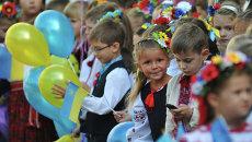 Начало учебного года в школах Украины