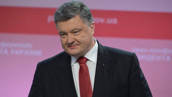 Пресс-конференция Петра Порошенко, 29 декабря 2014