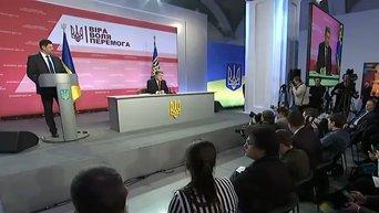 Порошенко рассказал, при каких условиях введет военное положение. Видео