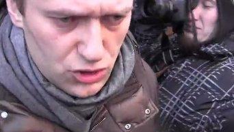 Заявление Алексея Навального после приговора. Видео