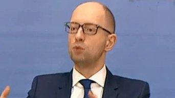 Арсений Яценюк о недвижимости и децентрализации