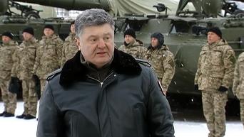 Порошенко пообещал вооружить армию по последнему слову техники