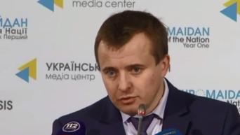 Глава Минэнерго Владимир Демчишин