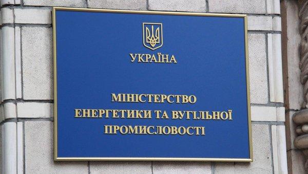 Конфликт Газпрома иНафтогаза невлияет напроект «Северный поток-2»— финдиректор