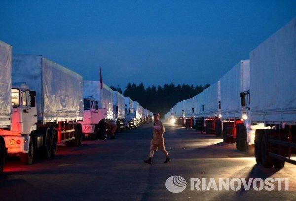 Отправка (первого) гуманитарного конвоя на Украину из подмосковного Алабино