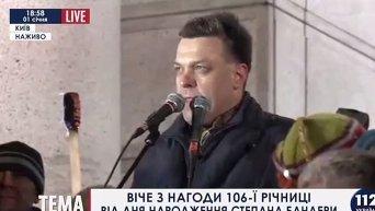 Выступление Олега Тягнибока. Видео