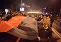 Факельный марш в честь Степана Бандеры в Киеве
