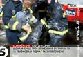 Пожар в Китае - по меньшей мере 3 спасателей погибли