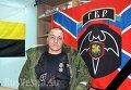 Александр Беднов (позывной Бэтмен). Архивное фото