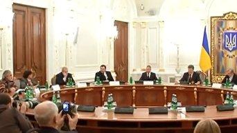 Первое заседание комиссии Антикоррупционного бюро