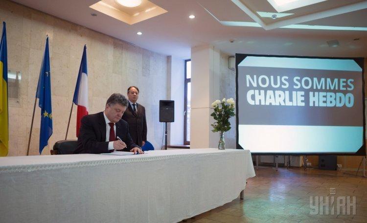 Петр Порошенко почтил память жертв терактов во Франции