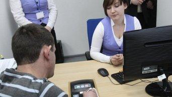 Выдача биометрических паспортов