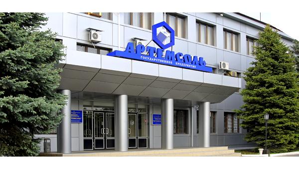 Украинское госпредприятие Артемсоль