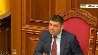Гройсман попросил Савченко прекратить голодовку. Видео