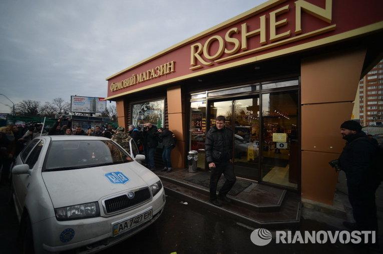 Автомайдан потребовал закрыть завод Roshen