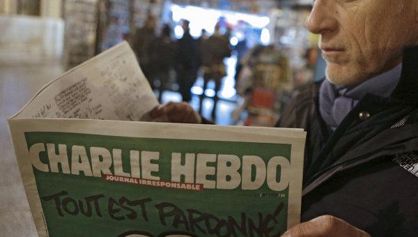 Выпуск журнала Charlie Hebdo во Франции. Архивное фото