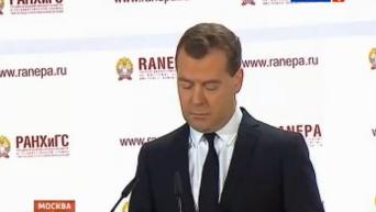 Медведев об Украине: по долгам надо платить. Видео