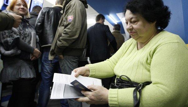 Подача документов для оформления загранпаспорта