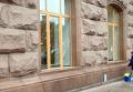 Разбитые окна КГГА
