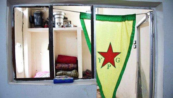 Флаг курдского Комитета народной защиты
