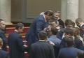 Драка в парламенте 16.01.2015