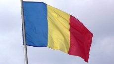 Флаг Румынии