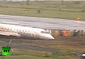 На Филиппинах загорелся самолет с чиновниками на борту