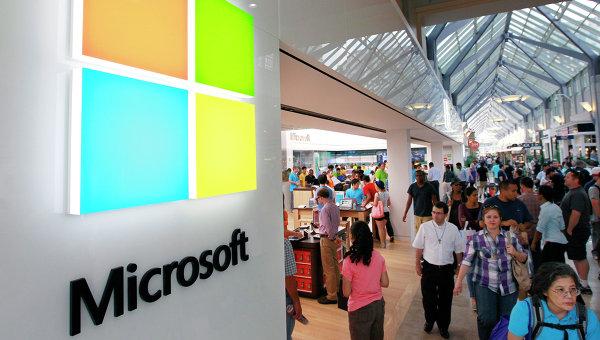 Microsoft. Архивное фото