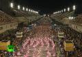 Репетиция карнавала в Рио-де-Жанейро. Видео