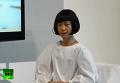 В Токио представили уникальных роботов