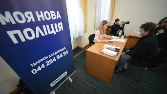 Открытие Координационного центра по приему кандидатов в патрульную службу Киева