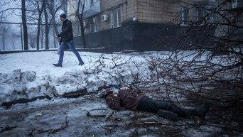 Погибшиий в результате обстрелов в Донецке (18+)