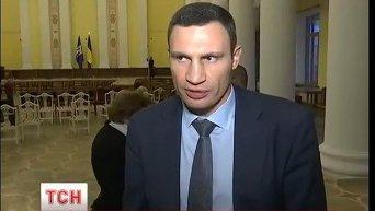 Подорожание проезда в Киеве. Видео