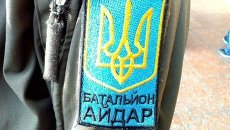 Батальон Айдар. Архивное фото